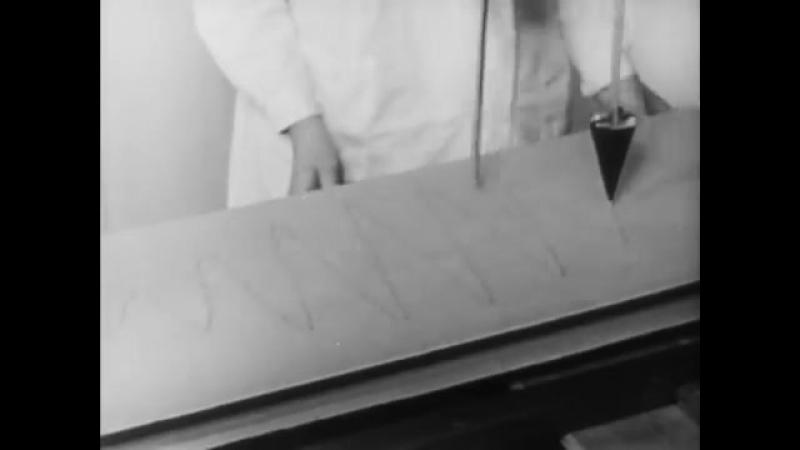 Сложение колебаний, Киевнаучфильм, 1978.mp4
