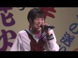 Shiritsu Ebisu Chuugaku - YELL (with pramo)