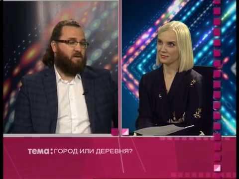 ТелеФорум Анатолий Карпов, Дмитрий Орлов тема Город или деревня
