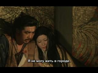 Под сенью цветущих вишен / Sakura no mori no mankai no shita (1975)