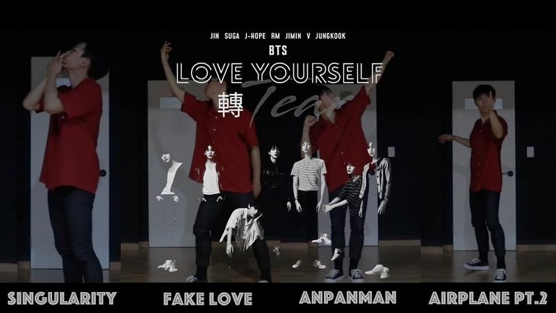 방탄소년단 BTS LOVE YOURSELF 轉 'Tear' 댄스곡 하이라이트 메들리ㅣ커버댄스ㅣCover DanceㅣPMPㅣ