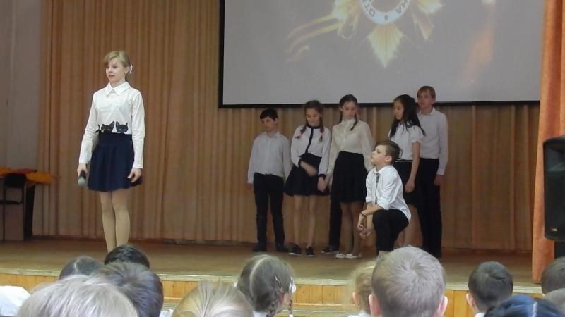 Концерт ко дню Победы 2018 Школа 1531 ул Годовикова 16а