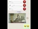 V сто рублей Дагестанский чат whatsapp