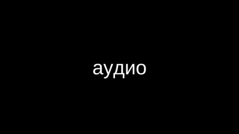 Cақалы жоқ еркек қияметте қатындармен бірге тұрады [аудио].mp3