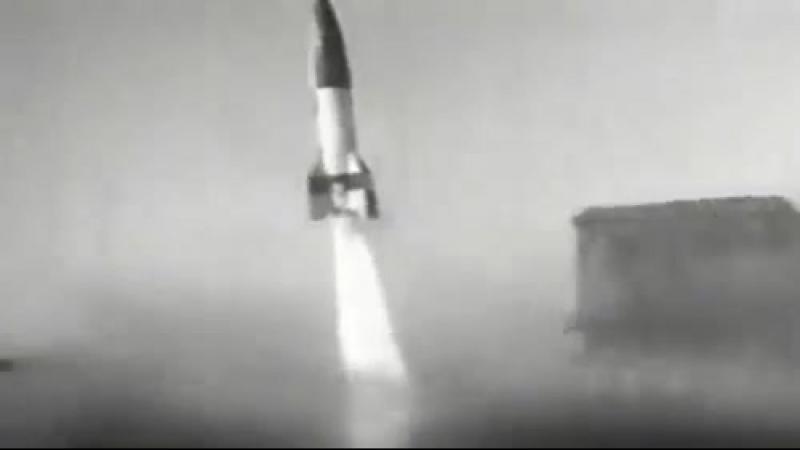 V-2 не взлетела