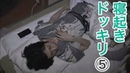 Будим известных сейю со скрытой камерой - выпуск 5Цели: Умехара Юичиро, Шираи Юске и Нишияма Котаро(отрывок)