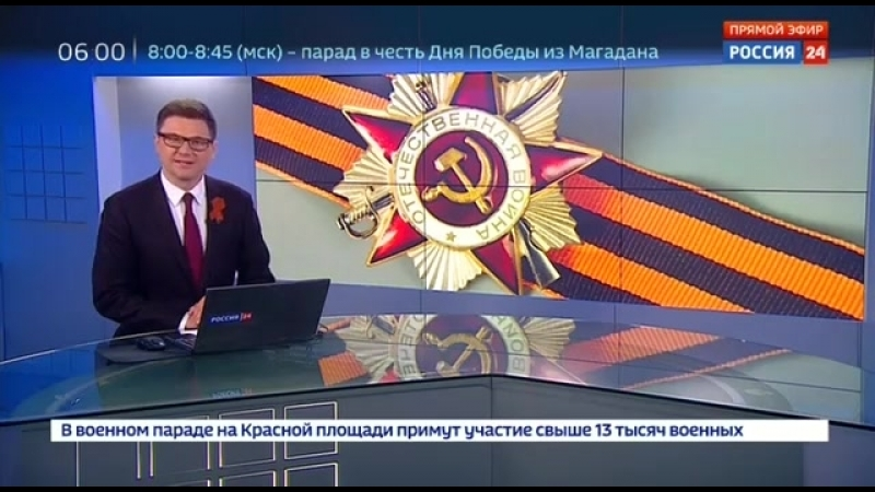 Начало часа и начало праздничного канала (Россия-24, 09.05.2018)
