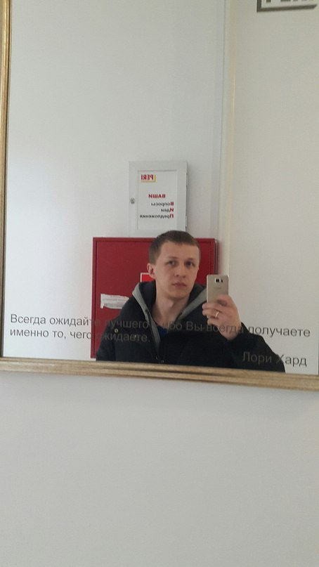 Александр Петров | Санкт-Петербург