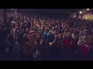 """Реакция зала после просмотра фильма """"КВНЩИКИ"""""""
