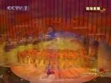 Zhang Ye - Песня о Родине 【2009央视春节联欢晚会】 21 - 祖国颂 - 张也