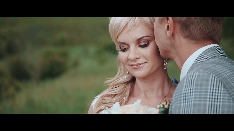 Свадьба Берег мечты