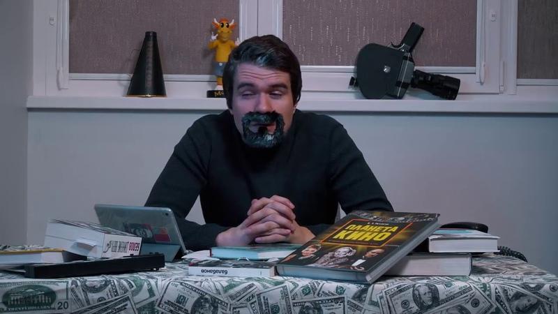 Badcomedian ОН ЖЕ БЕЗУМЕЦ