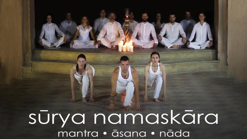 Surya Namaskara | mantra-asana-nada | Sun Salutation with beautiful music | Napüdvözlet, jóga