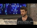 Дэниел Рэдклифф интервью с BBC4 | Ноябрь 2017 [Rus sub]