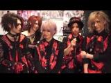 メッセージ動画連載スタート - アンフィル - 第1回メンバー全員 - ONEMAN TOUR 2018KiLLER GOURMET - 2018年6月9日土仙台を皮切りにスタート.mp4