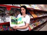Книга: Про большого слона, маленького кролика и умного барана