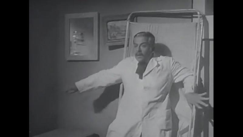 Тайна из могилы (Misterios de ultratumba aka The Black Pit of Dr M) 1959