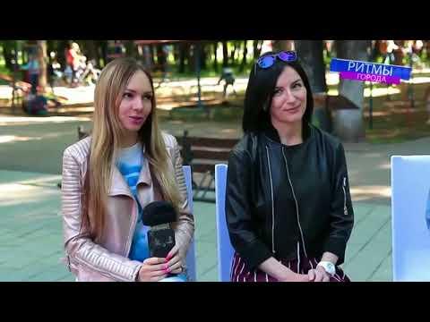 Ритмы города с Сергеем Тюпаевым Выпуск 17 06 18