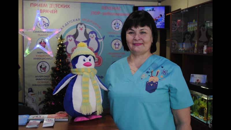 Добрые пожелания от добрых врачей_ДОЦ_ТРИ ПИНГВИНА в Абакане