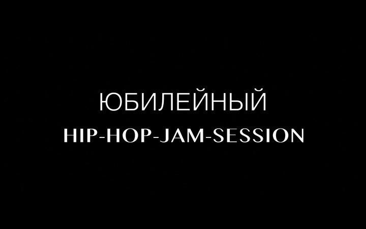 Зеленый Коридор / Выпуск 16 / Юбилейный Hip-Hop-Jam-Session / 25.04.2015