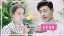 [Eng Sub]《一千零一夜》第38集 Sweet Dreams EP38 【曼荼罗影视出品 欢迎订阅】迪丽热巴 邓20262