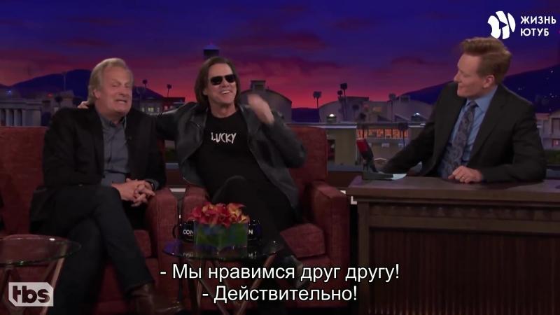 Джим Керри срывает интервью [ЖЮ-перевод]