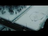 Огромное лицо на льду Камы
