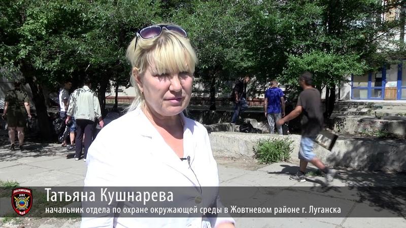 Условно осужденные приняли участие в субботнике в Жовтневом районе Луганска