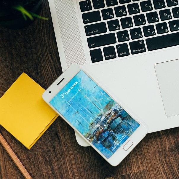 Друзья! А вы уже скачали наш новый Мобильный банк? Функционал нового М