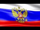 андреевский-флаг-исп-вика-цыганова-uklip-scscscrp