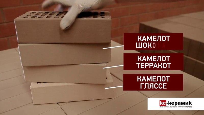 Ведение кладки Камелот: секреты красивого фасада www.kckz.ru