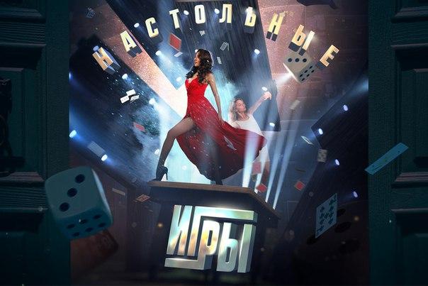 Санкт-Петербург❗13 февраля, 20:00, театр «Мюзик-Холл»