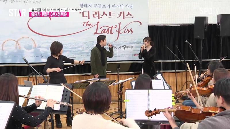 171208 EXO's Suho @ 'The Last Kiss' Open Rehearsal