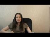 Беседа 2 Как изменить мир с Валентиной Когут