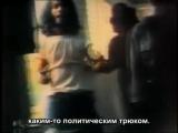 Bob Marley - Регги навсегда (документальный фильм про жизнь Боба Марли)