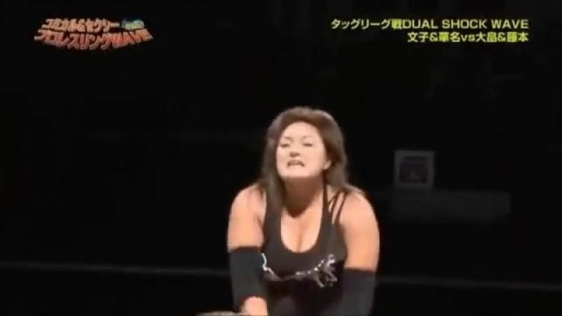 浜田文子 (Ayako Hamada), 華名(KanaAsuka) VS 大畠美咲 (Misaki Ohata) 藤本つかさ (Tsukasa Fujimoto)