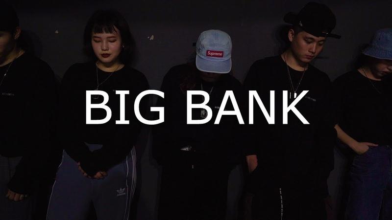 YG - Big Bank ft. 2 Chainz, Big Sean, Nicki Minaj | ALL.K choreography | Prepix Dance Studio