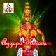 R.V.Kumar - Ayyapa Kavasam