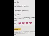 StorySaver_mirna_kaplan_38144803_299487780612957_2421417406671938044_n.mp4