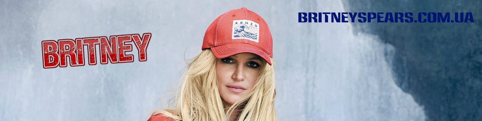 БРИТНИ СПИРС / Britney Spears NEWS | VK бритни спирс вк