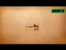 Армянский алфавит и таблица Менделеева