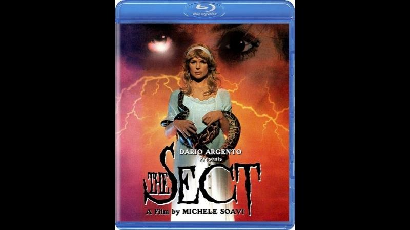 Секта / The Sect / La Setta (1991)