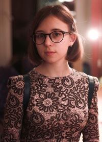 Алина Хаунина