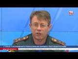 МЧС: Для массового купания людей в Крыму на Крещение предусмотрено 29 мест