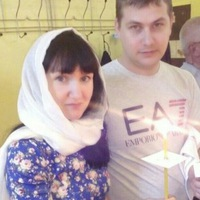 Елена Кибисова