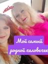 Ксения Пипенко фото #3