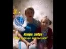 Соня Майорова, подопечная благотворительного фонда С мира по нитке