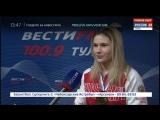 Выпуск новостей спорта на телеканале