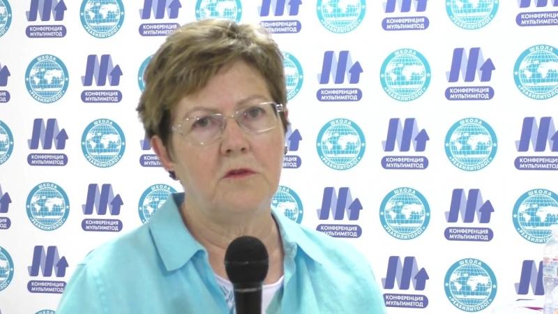 Интервью преподавателя краниосакральной терапии Института Апледжера Маргарет Джилл