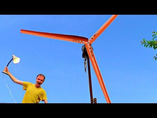 ✅Собрал мощный Ветро-Генератор на целый дом 🚀 Бесплатное электричество 💡 Чистая свободная энергия